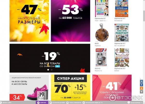 c40e17fc661d Отзыв о Wildberries.ru - интернет-магазин модной одежды   3 года с ...