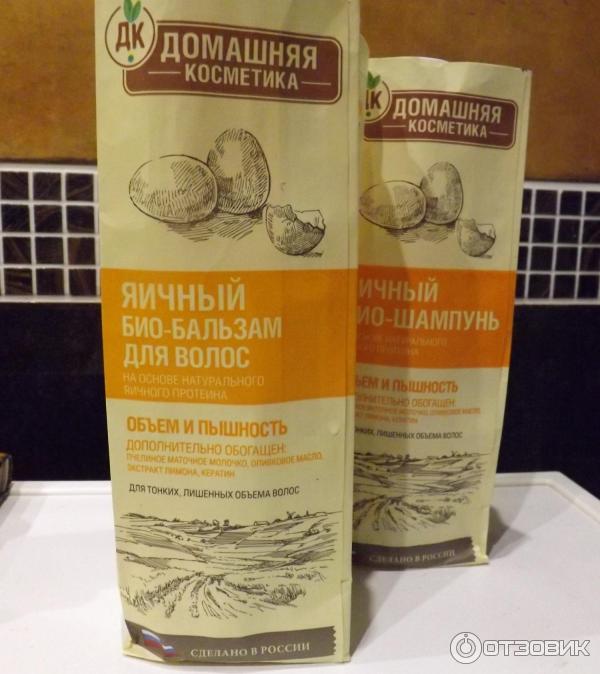 Яичный био шампунь домашняя косметика где купить консилер хайлайтер