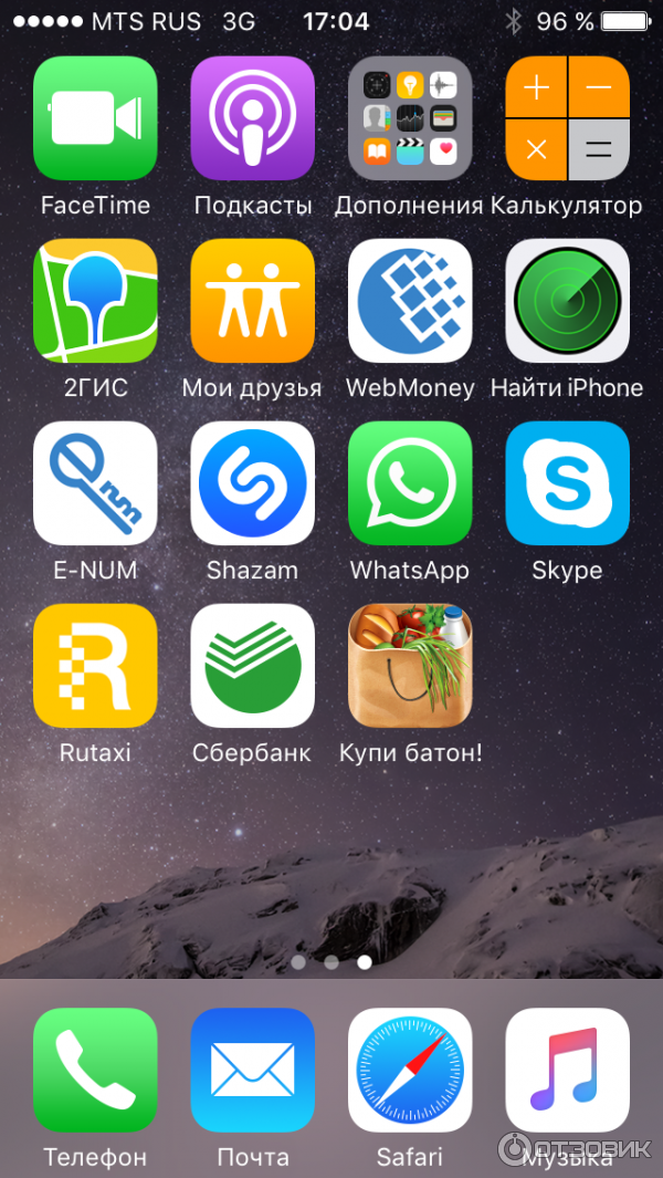 Молодежные приложения на айфон для фото