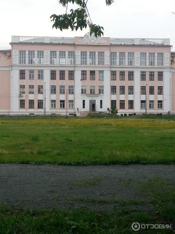 средства фото города на сайте зимний еманжелинск время