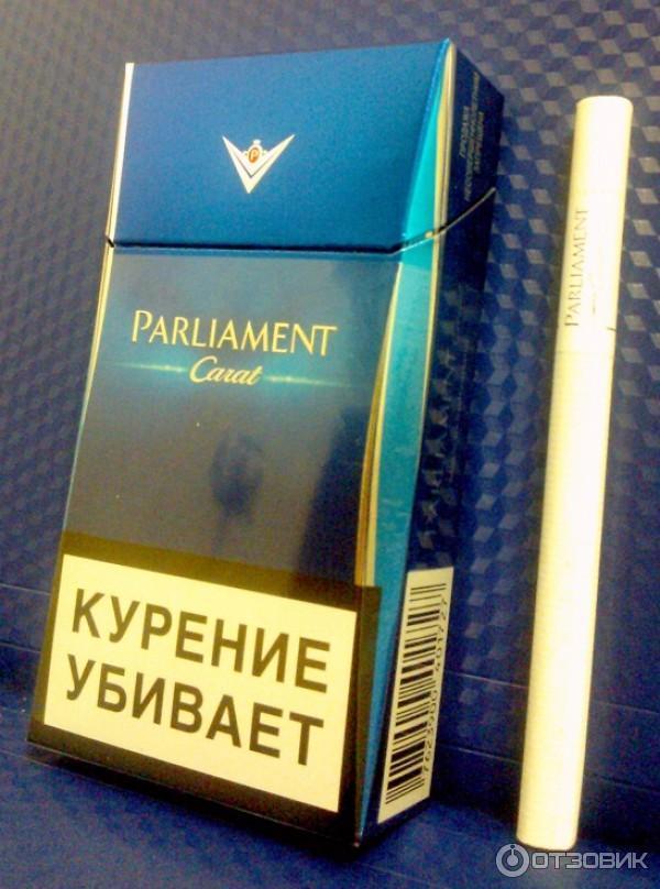 сигареты парламент карат купить в москве
