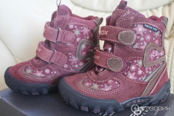 7ad9402a5 Обувь этого производителя я покупаю своим детям постоянно и очень давно.  Стоят в магазинах они конечно не дешево, но я покупала в интернете