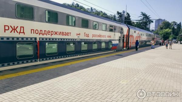 Маршрут с фото поезда москва сочи