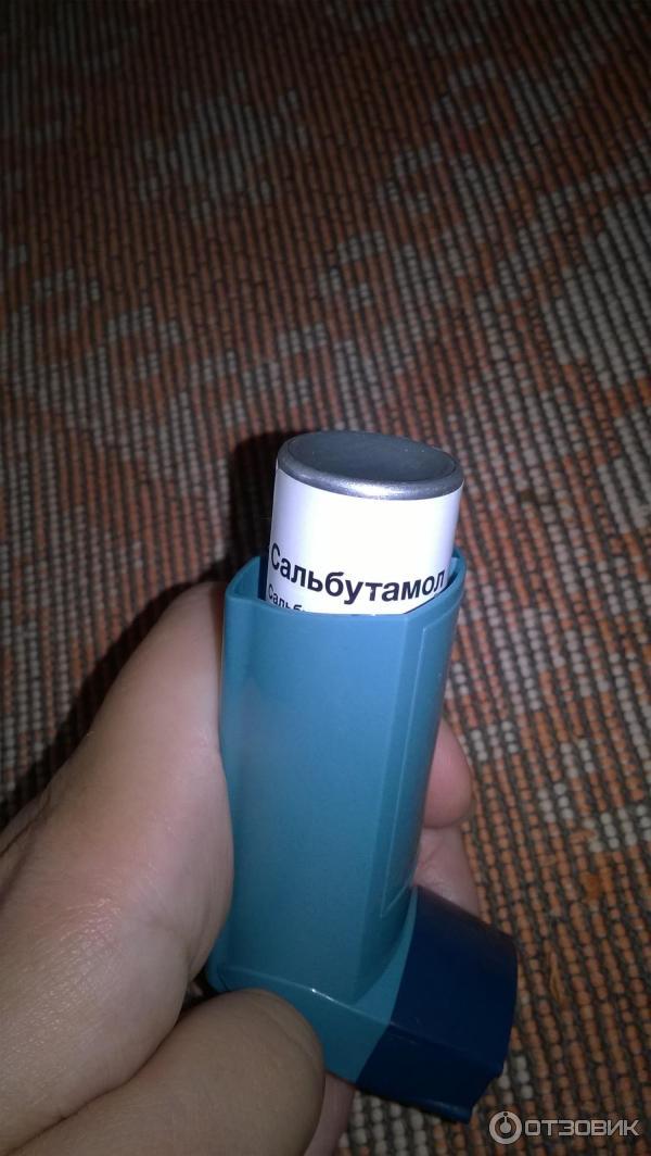 макаронные изделия ингалятор от астмы картинка современными кварталами, славными
