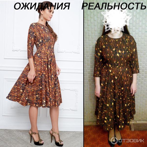 платья фаберлик фото