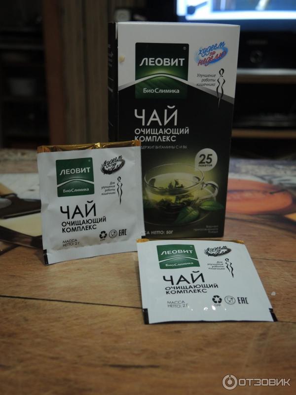 чай очищающий для похудения отзывы