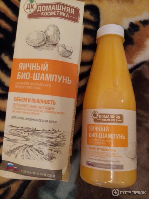 Яичный био шампунь домашняя косметика где купить косметика kleona купить в спб