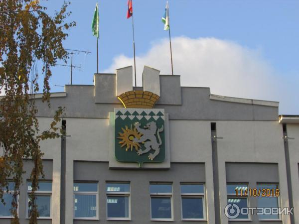 Березовский свердловская область фото на документы