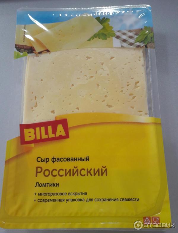 сыр при диете какой
