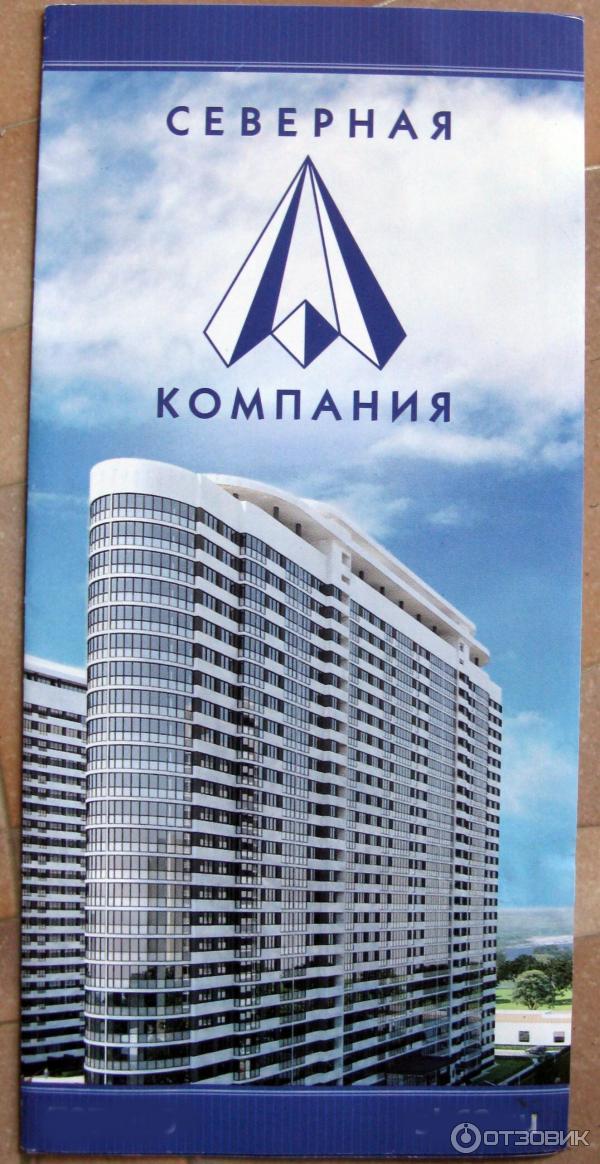 Северная компания рязань строительная компания официальный сайт урок создание сайта на языке html