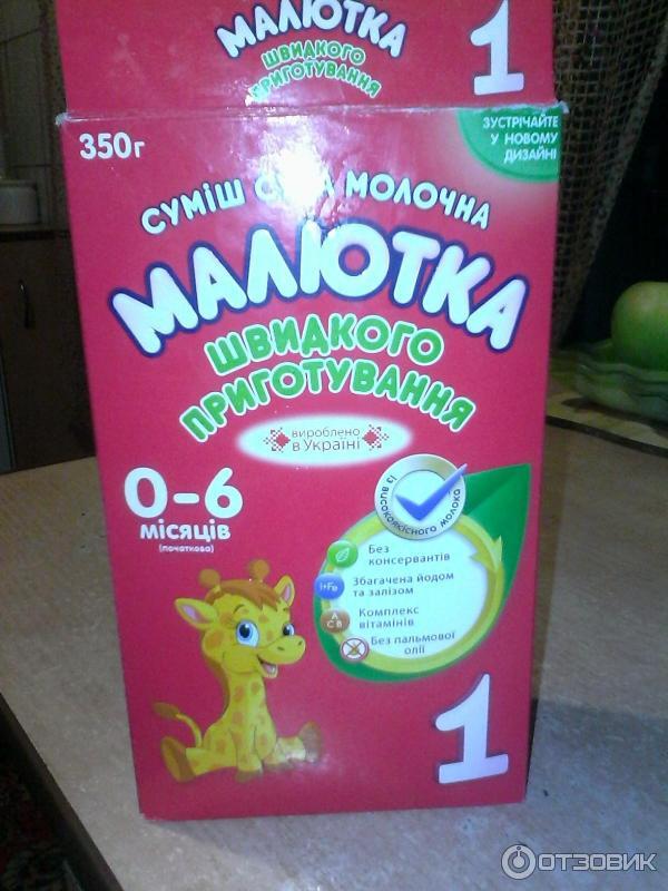 Молочная смесь Similac Классик 1, 0-6 месяцев, 600 г — купить в ...   800x600