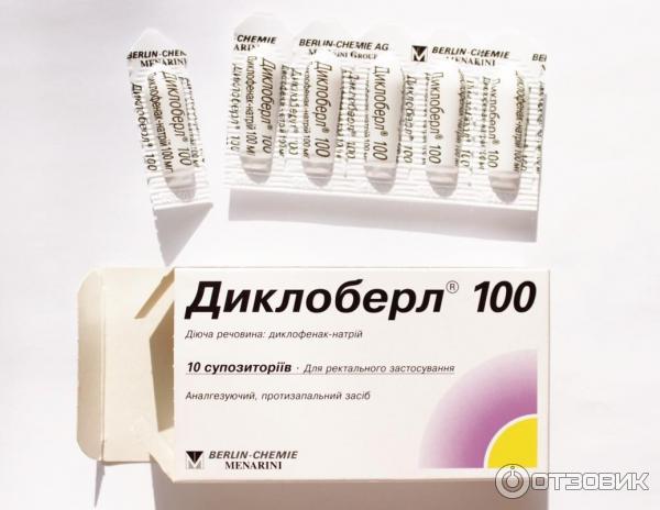 100 инструкция свечи диклоберл