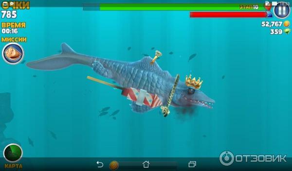 Как играть в акулу в карты скачать безплатно игровые автоматы