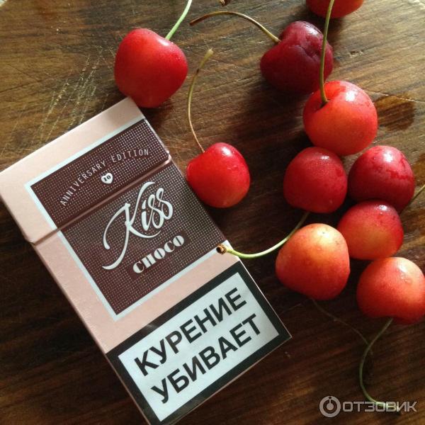 Kiss choco сигареты купить сигареты оптом от 1 блока в украине купить