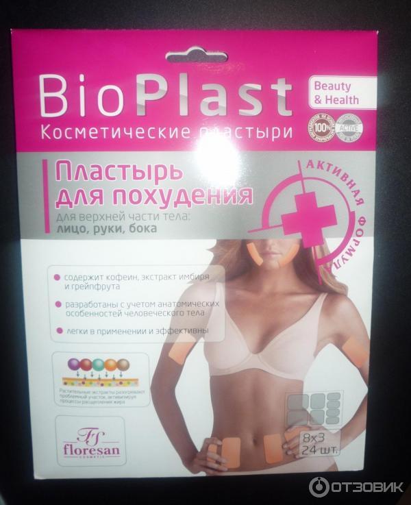отзывы о пластырях для похудения на живот