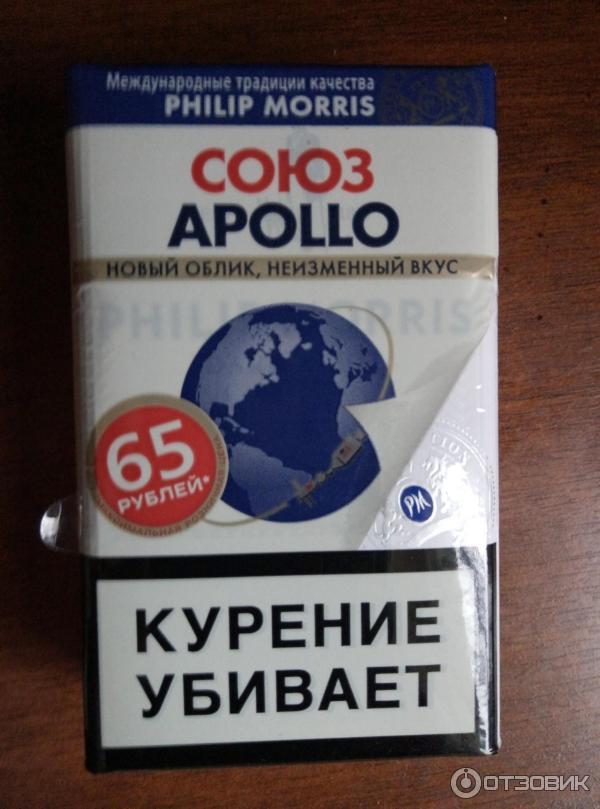 Союз аполлон 19 сигареты купить американские сигареты для внутреннего рынка сша купить