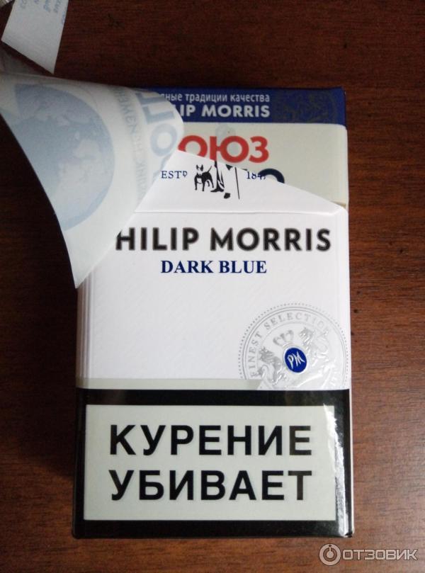 Купить сигареты союз аполлон с 19 купить сигареты в розницу с доставкой в москве