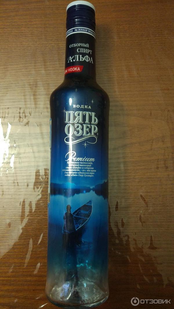 Пять озер на спирте альфа красная щетка на спирту купить