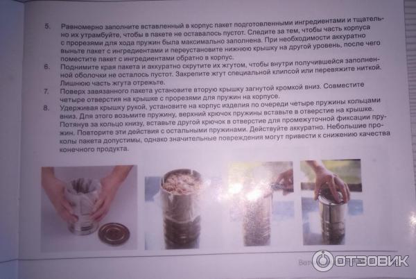 рецепты для ветчинницы редмонд с фото ланге российская