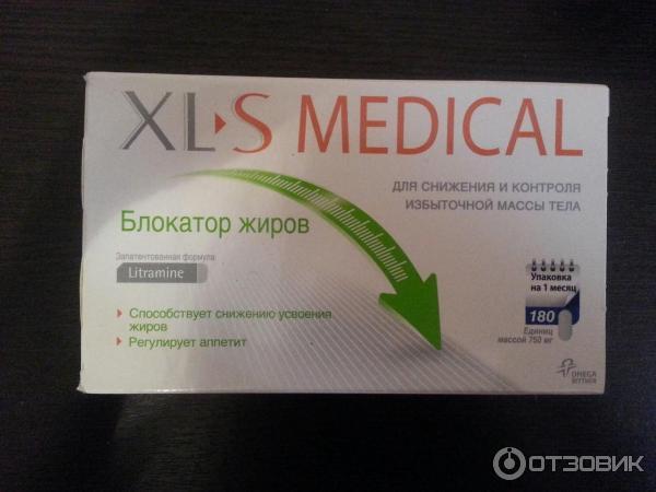 xls таблетки для похудения отзывы цена