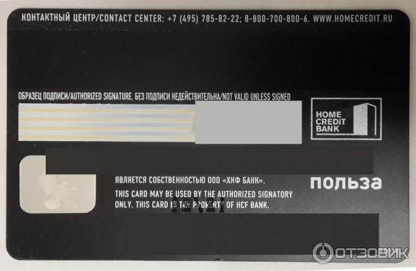взять кредит без документов по паспорту bez-otkaza-srazu.ru