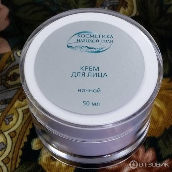 Косметика илецкой соли купить крымская косметика купить оптом в москве