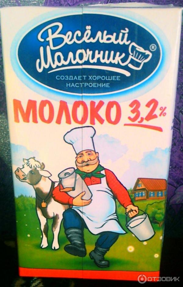 картинка на молоко веселый молочник яйле установлены указатели