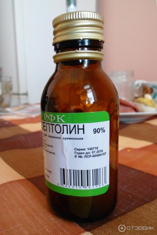 Спирт этиловый медицинский 90 можно ли пить спирт ферейн