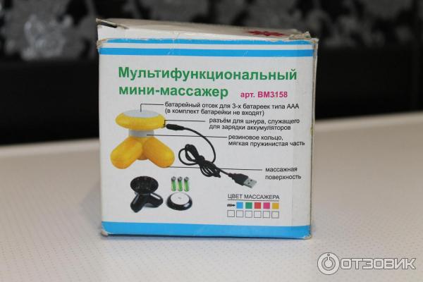 Мультифункциональный мини массажер вм3158 массажер для растяжки спины