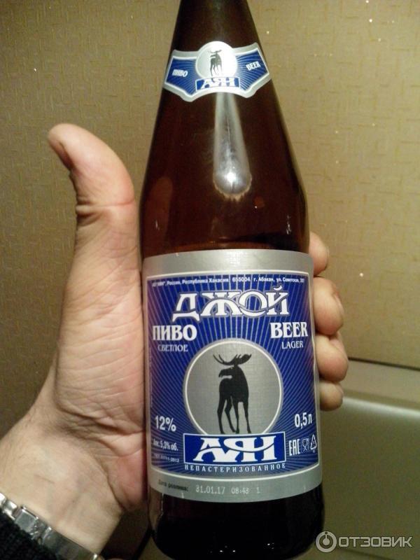 фотографии новых бутылок пиво абаканское
