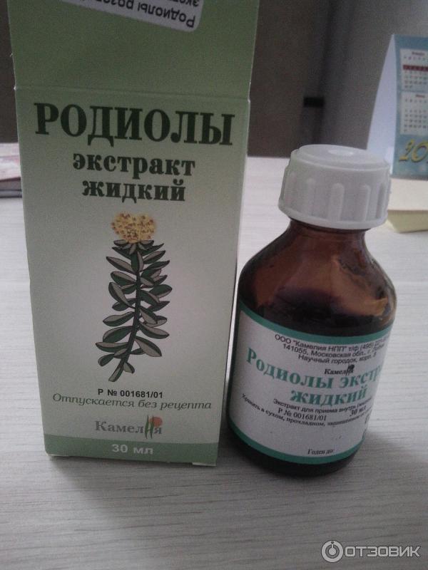 Экстракт родиолы розовой от простатита фабула лекарство от простатита