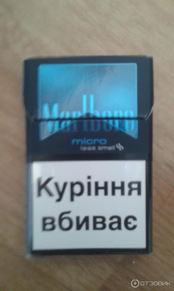 купить сигареты микро