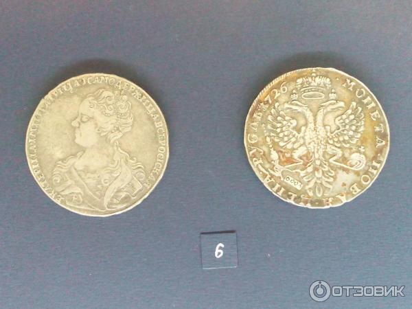 фотопечатью найдете фото денег эпохи романовых разных сортов