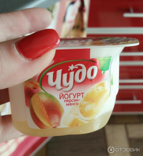 Смешные картинки йогурт