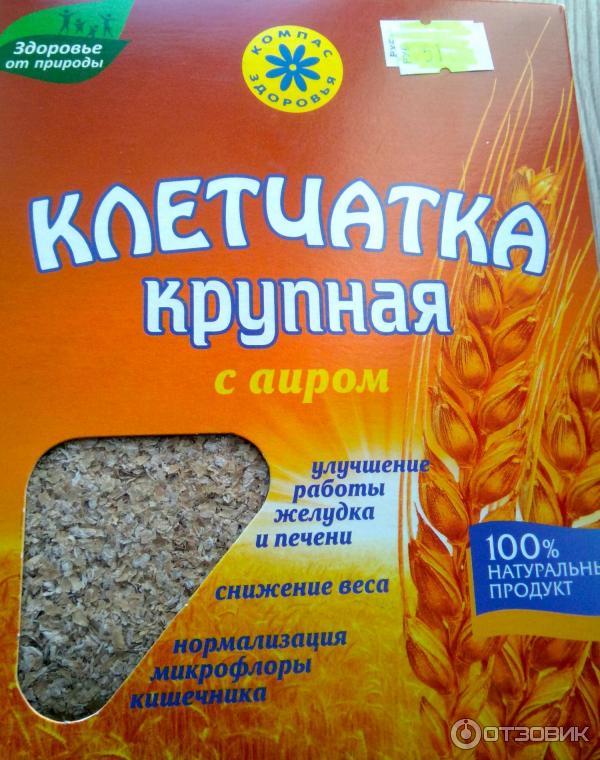 Клетчатка кукурузная для похудения отзывы