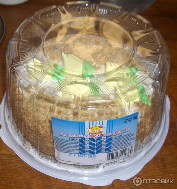 продать квартиру виды тортов и фото белорецкого хлебокомбината стадии завершения