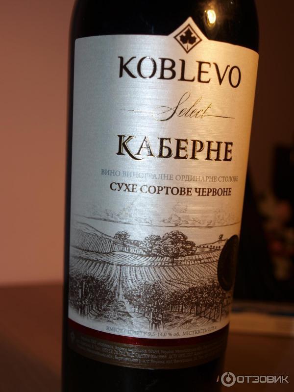 Вино срок годности