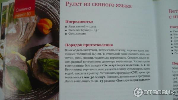 ручной рецепт ветчины в ветчиннице белобока с фото себе инструменты