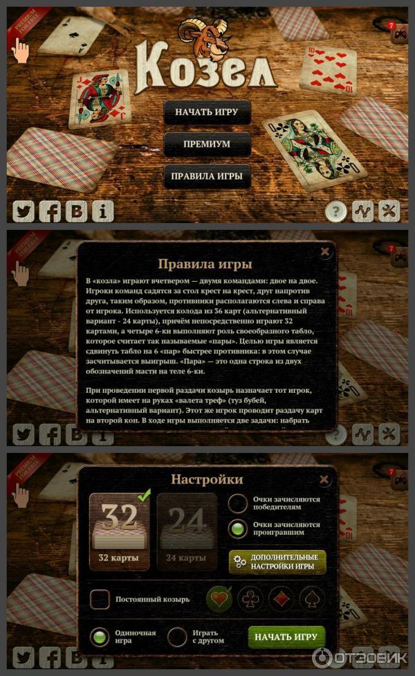 Игровые автоматы онлайн пирамида без регистрации