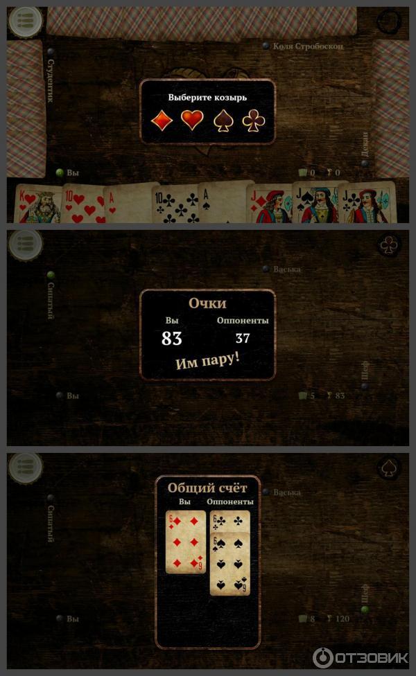 Игровой автомат тетрис секреты