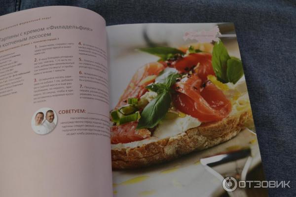 начинается книги рецептов от ивлева константина разновидности декоративного кирпича