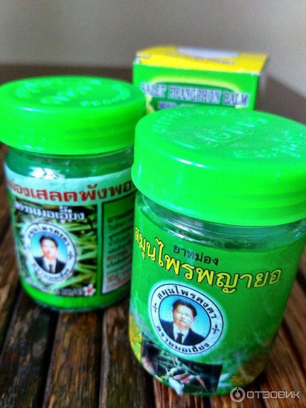 сразу тайские бальзамы зеленого цвета фото частном секторе