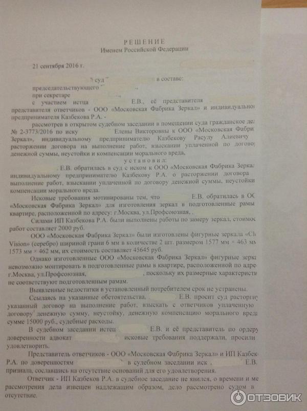 Регистрация ип на нагорной форма заявления на регистрацию ип в налоговом органе