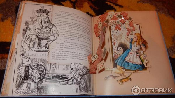 Алиса в стране чудес викторианская эпоха открытки