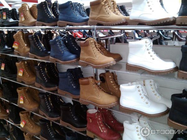 Тд эконом одежда и обувь фото
