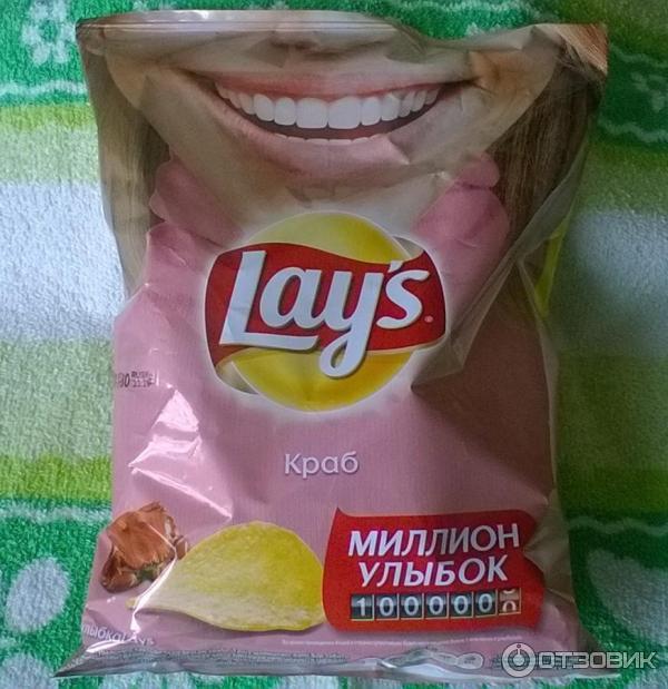 Картинки чипсы лейс с улыбкой
