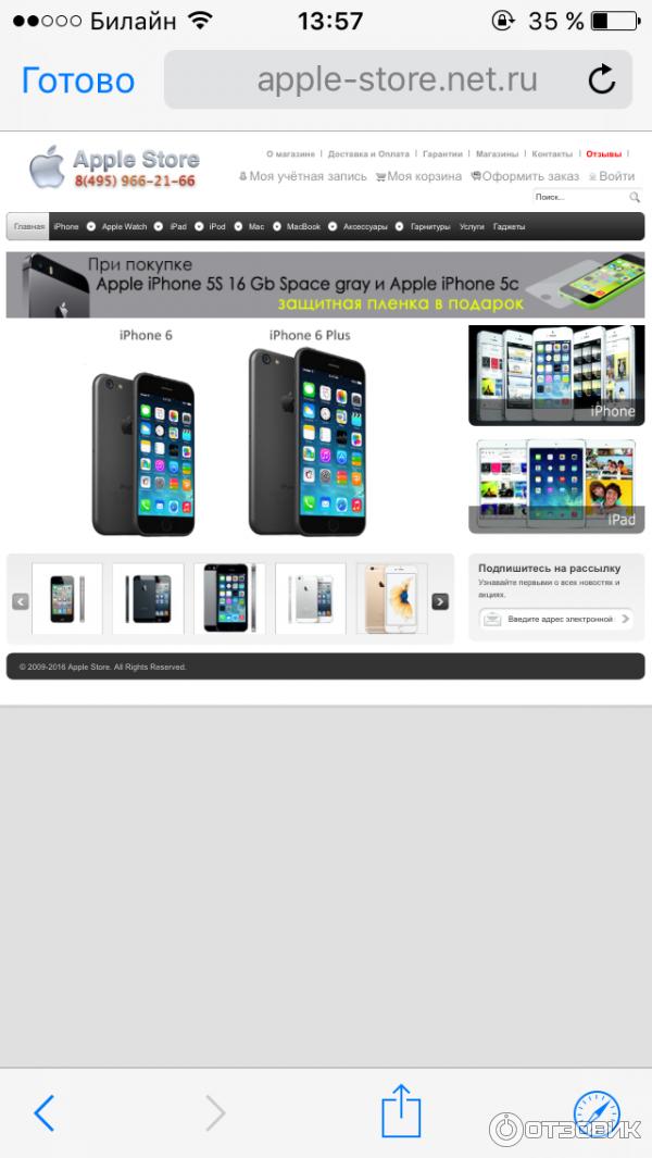 Apple Магазин Интернет Официальный Сайт Каталог