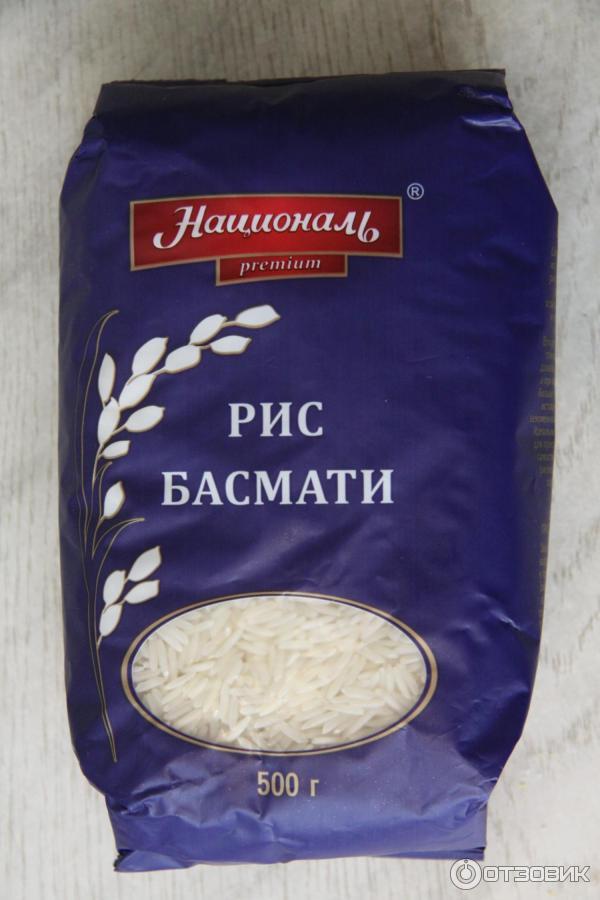 Круглозерный Рис Для Похудения. Все о пользе риса, рис для похудения