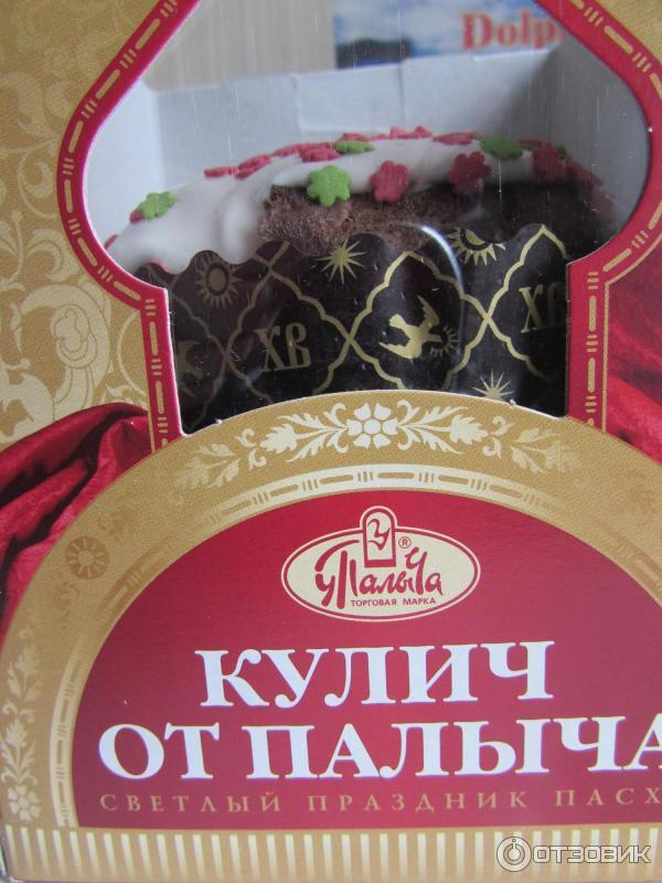 Кулич от палыча пошаговый рецепт с фото