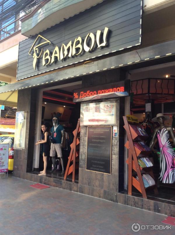 рады предложить магазины нячанга вьетнам отзывы фото может быть врожденным